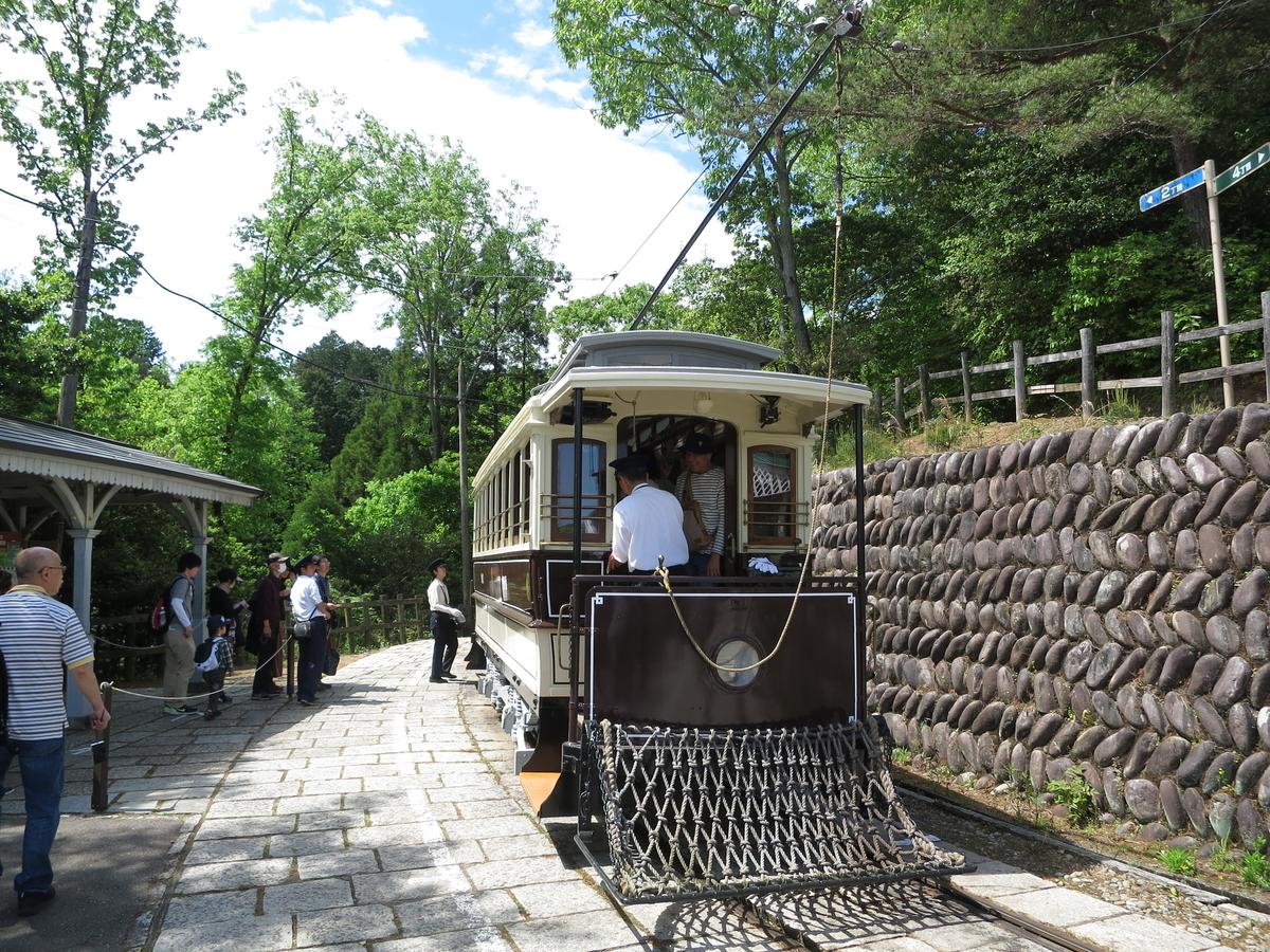f:id:miyakoji-cityliner:20200530092820j:plain