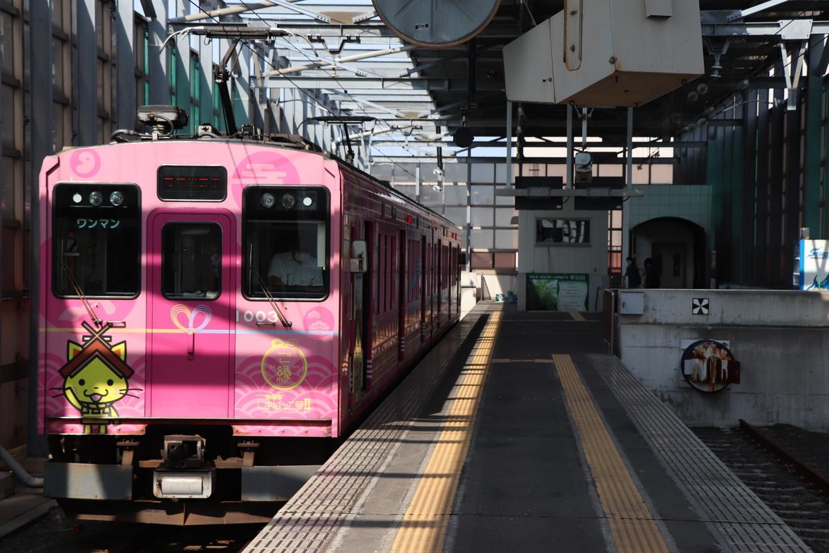 f:id:miyakoji-cityliner:20200820190225j:plain