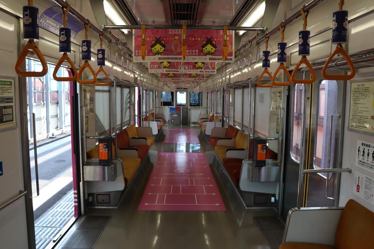 f:id:miyakoji-cityliner:20200820190940j:plain