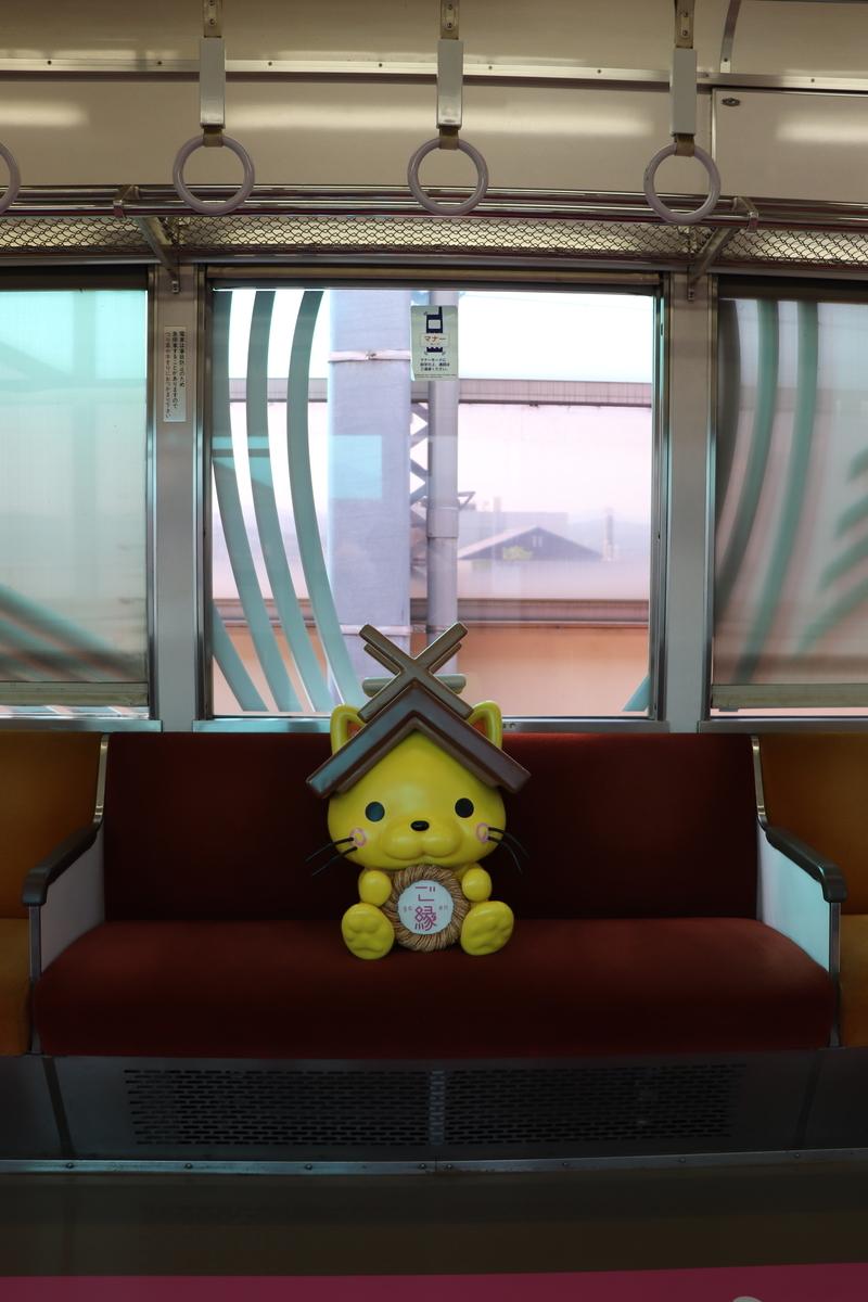 f:id:miyakoji-cityliner:20200820191516j:plain