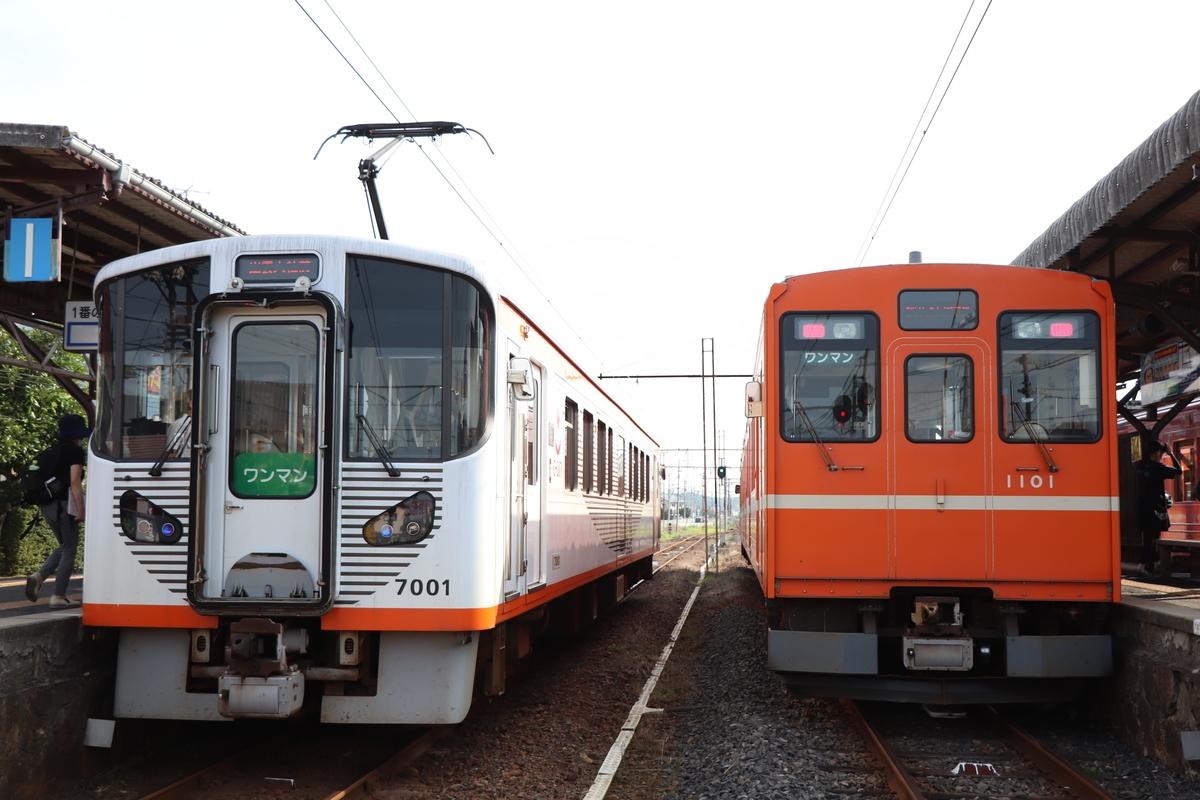 f:id:miyakoji-cityliner:20200820200153j:plain
