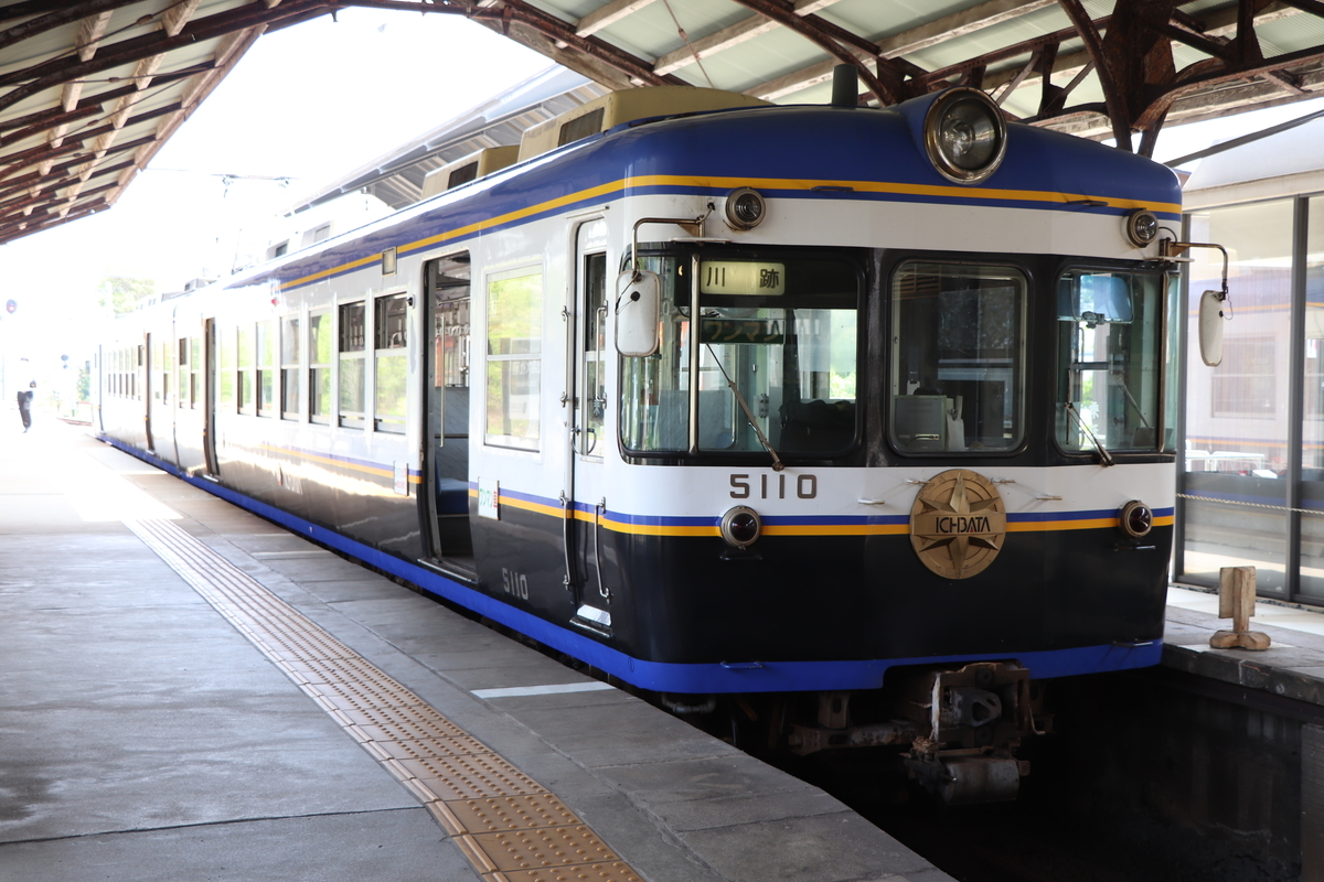 f:id:miyakoji-cityliner:20200820200524j:plain