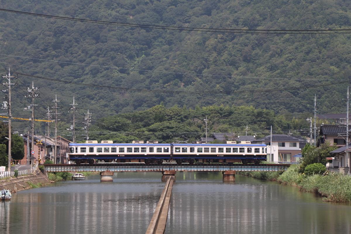 f:id:miyakoji-cityliner:20200820213251j:plain