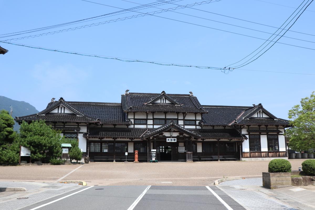 f:id:miyakoji-cityliner:20200820215830j:plain