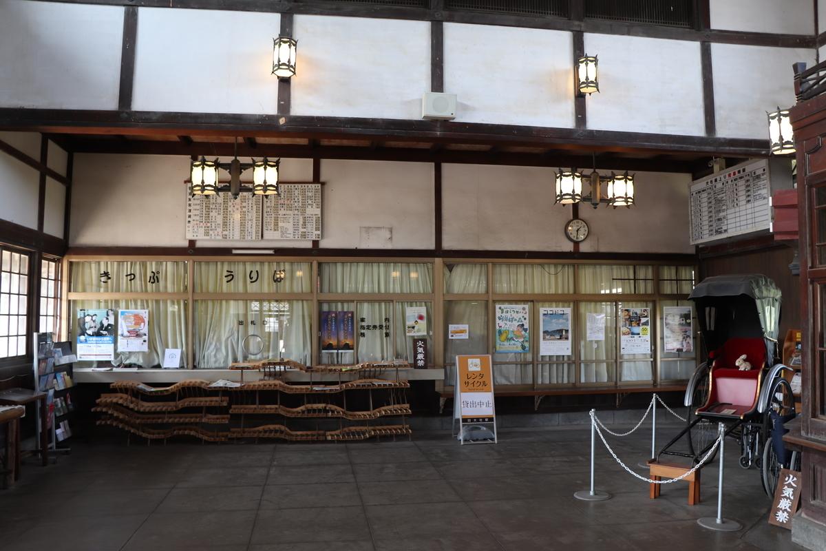f:id:miyakoji-cityliner:20200820221723j:plain