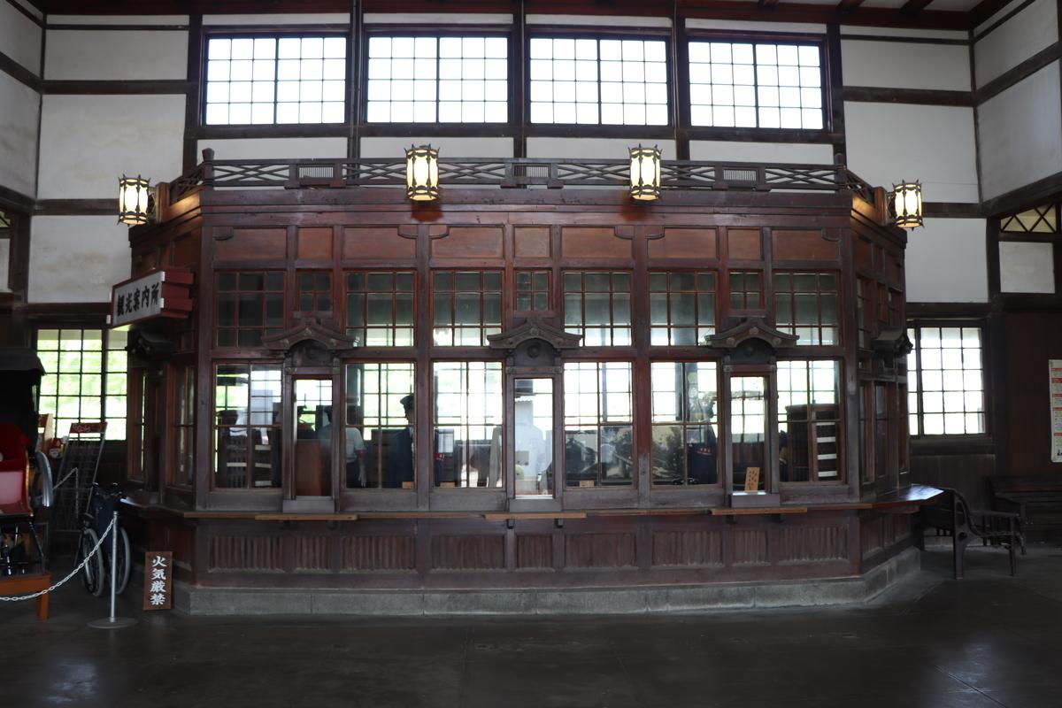 f:id:miyakoji-cityliner:20200820222222j:plain