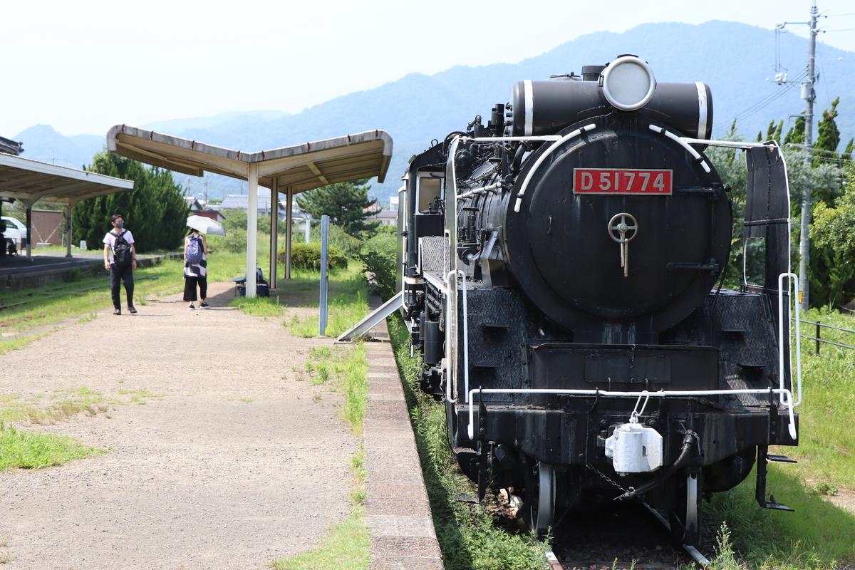 f:id:miyakoji-cityliner:20200827223755j:plain
