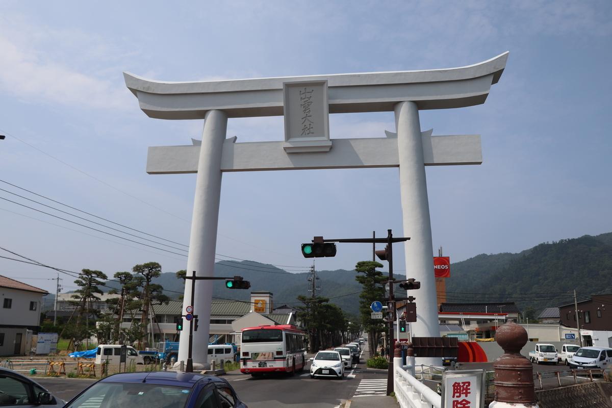 f:id:miyakoji-cityliner:20200828000535j:plain