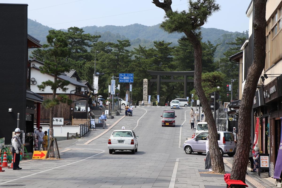 f:id:miyakoji-cityliner:20200828001345j:plain