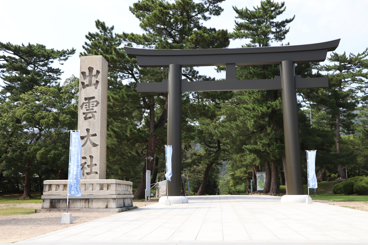 f:id:miyakoji-cityliner:20200906234717j:plain