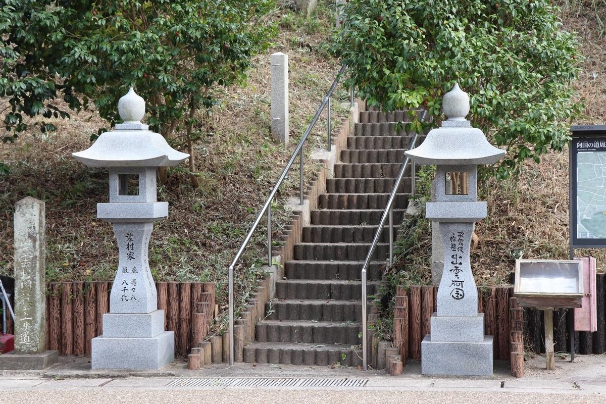 f:id:miyakoji-cityliner:20200915003134j:plain