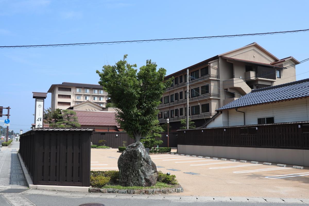 f:id:miyakoji-cityliner:20200915214429j:plain