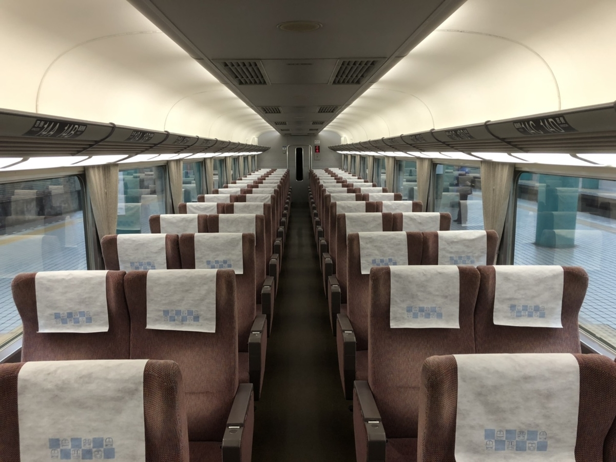 f:id:miyakoji-cityliner:20200917001715j:plain