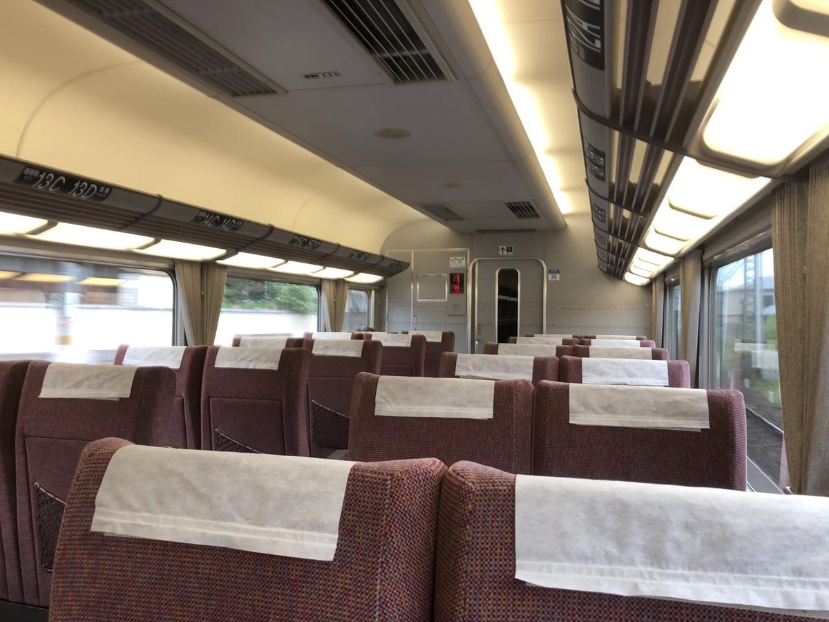 f:id:miyakoji-cityliner:20200917071736j:plain