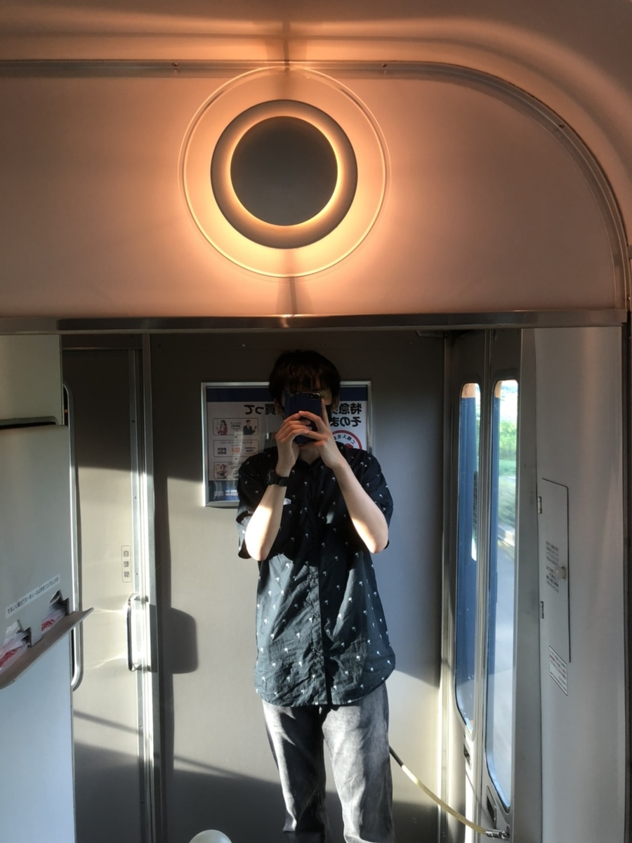 f:id:miyakoji-cityliner:20200918005612j:plain