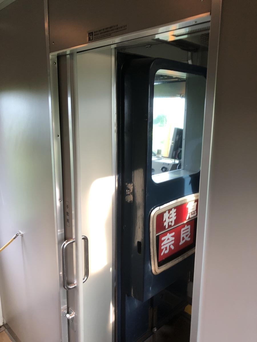 f:id:miyakoji-cityliner:20200918010311j:plain