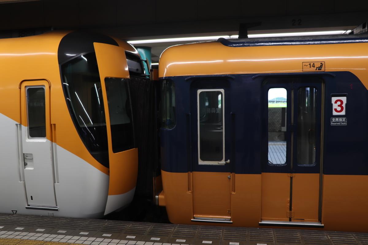 f:id:miyakoji-cityliner:20200918011030j:plain