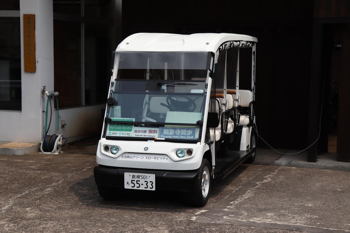 f:id:miyakoji-cityliner:20201012223351j:plain