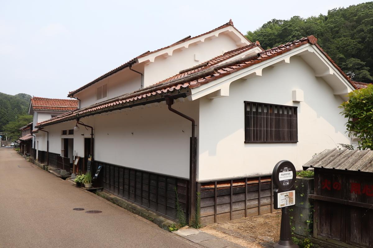 f:id:miyakoji-cityliner:20201012223502j:plain