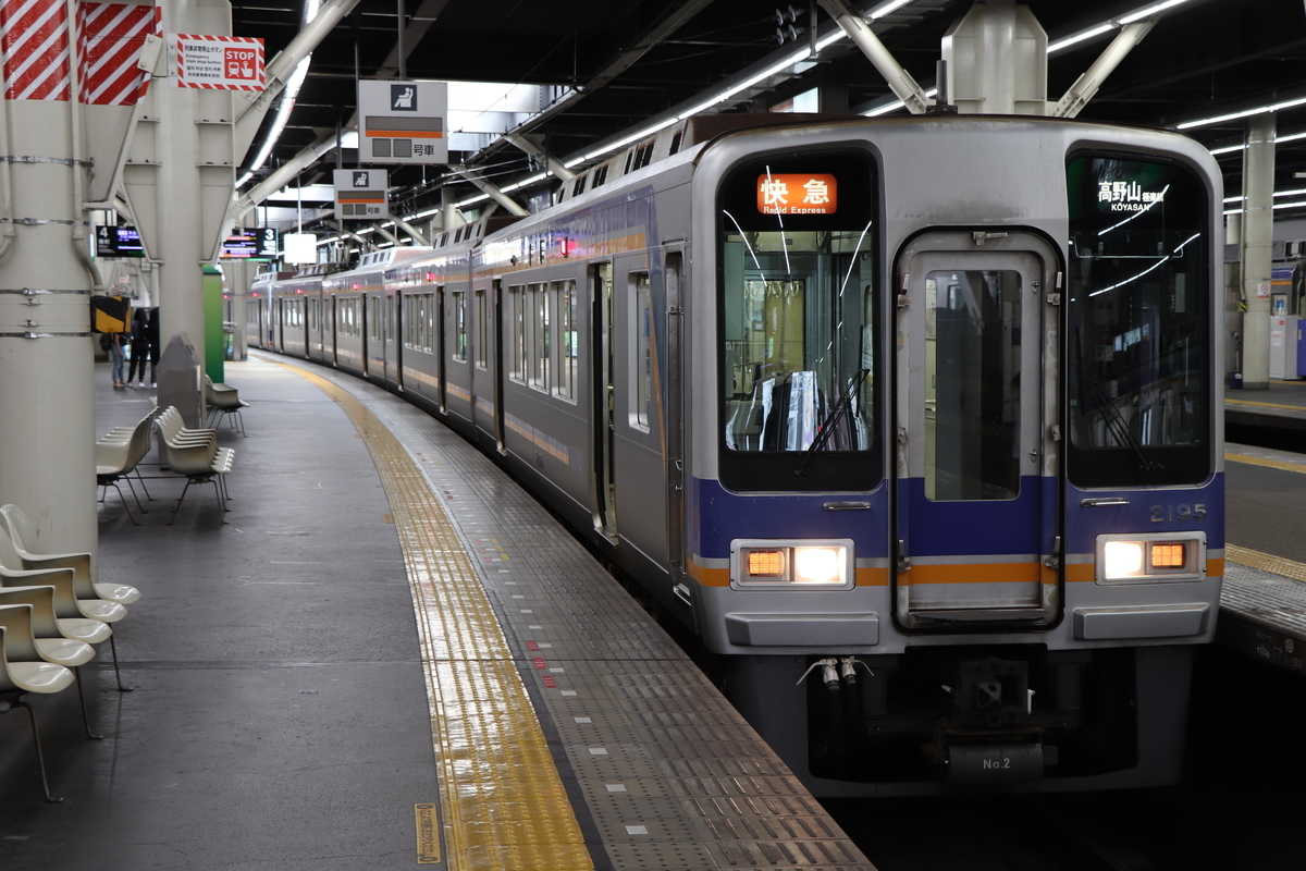f:id:miyakoji-cityliner:20201108191453j:plain