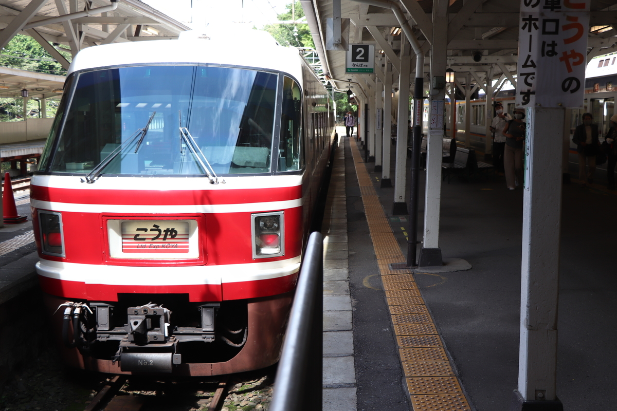 f:id:miyakoji-cityliner:20201108234003j:plain