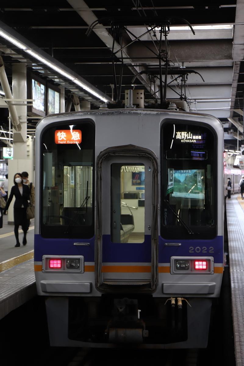 f:id:miyakoji-cityliner:20201108234052j:plain