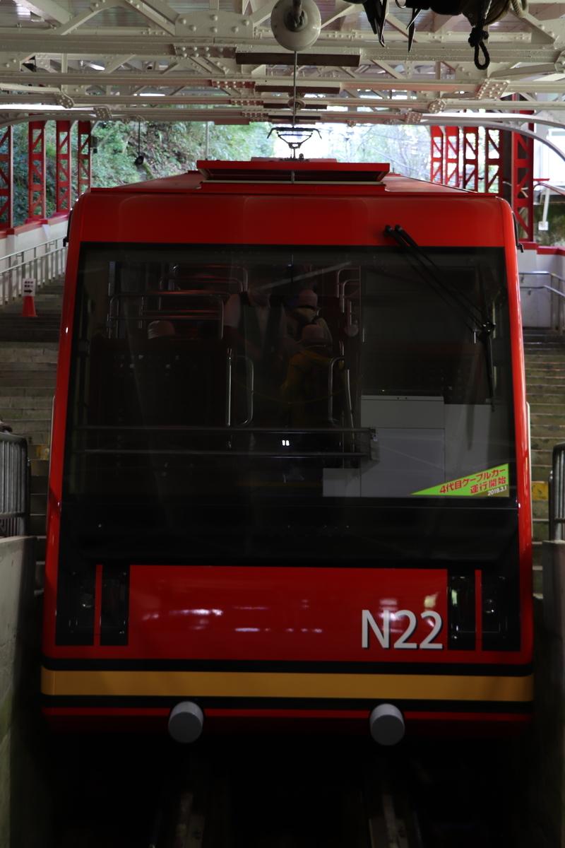 f:id:miyakoji-cityliner:20201108235625j:plain