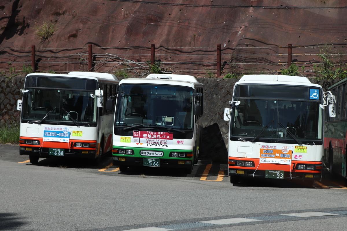 f:id:miyakoji-cityliner:20201109171245j:plain