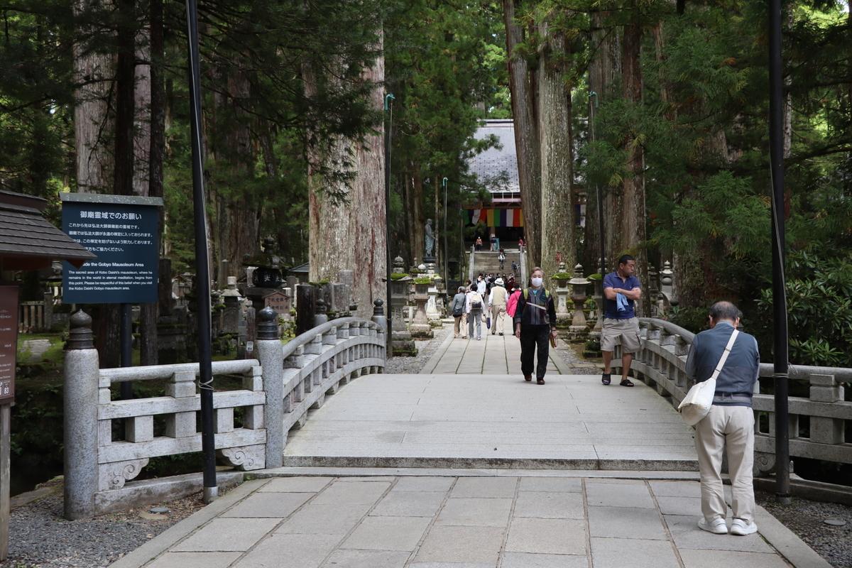 f:id:miyakoji-cityliner:20201109174309j:plain