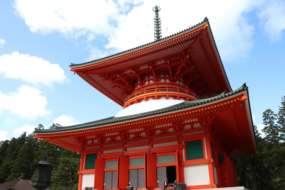 f:id:miyakoji-cityliner:20201126002508j:plain