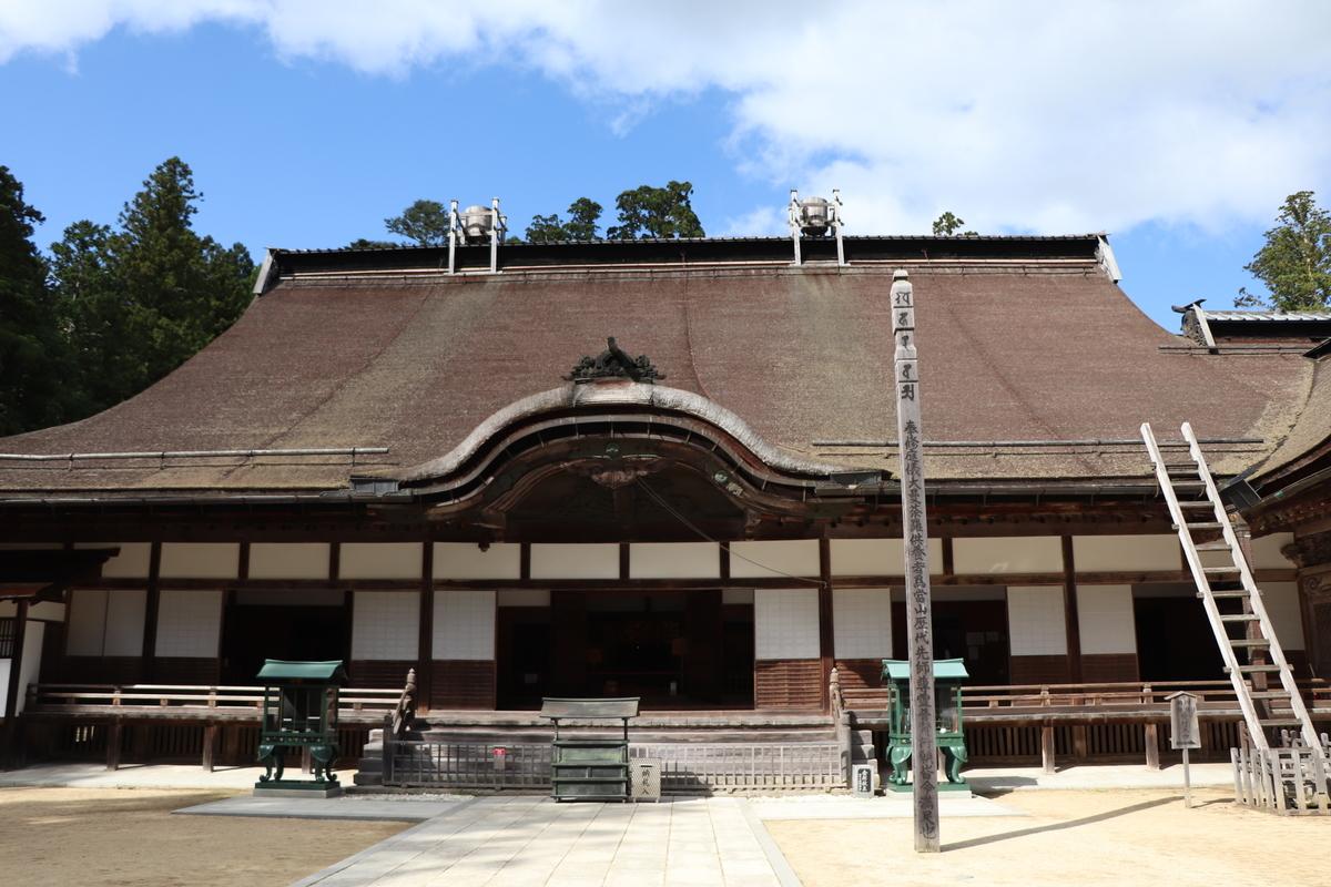 f:id:miyakoji-cityliner:20201126004024j:plain
