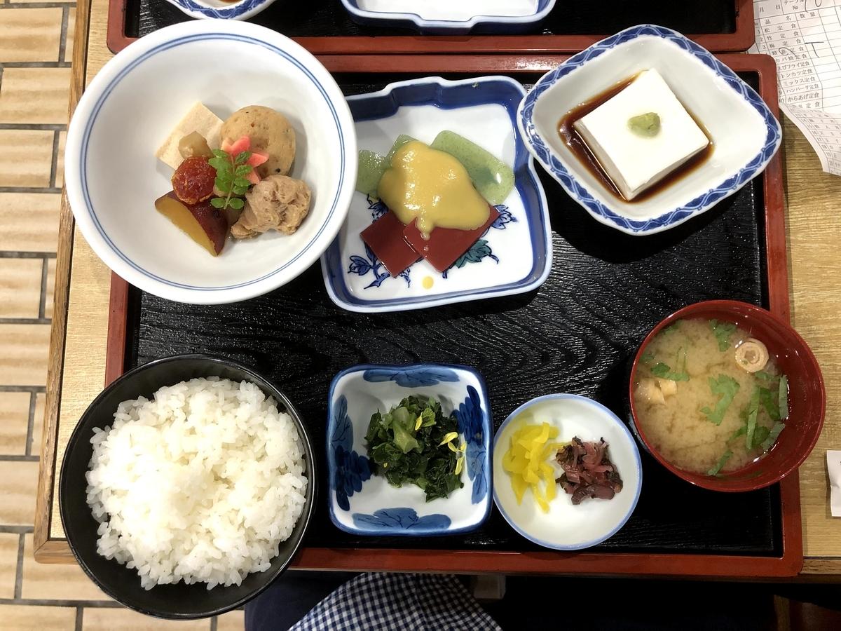 f:id:miyakoji-cityliner:20201126004856j:plain