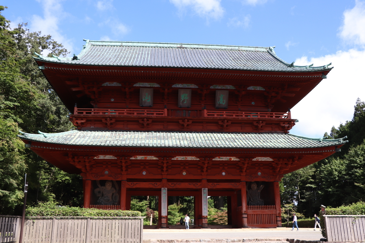 f:id:miyakoji-cityliner:20201126071412j:plain