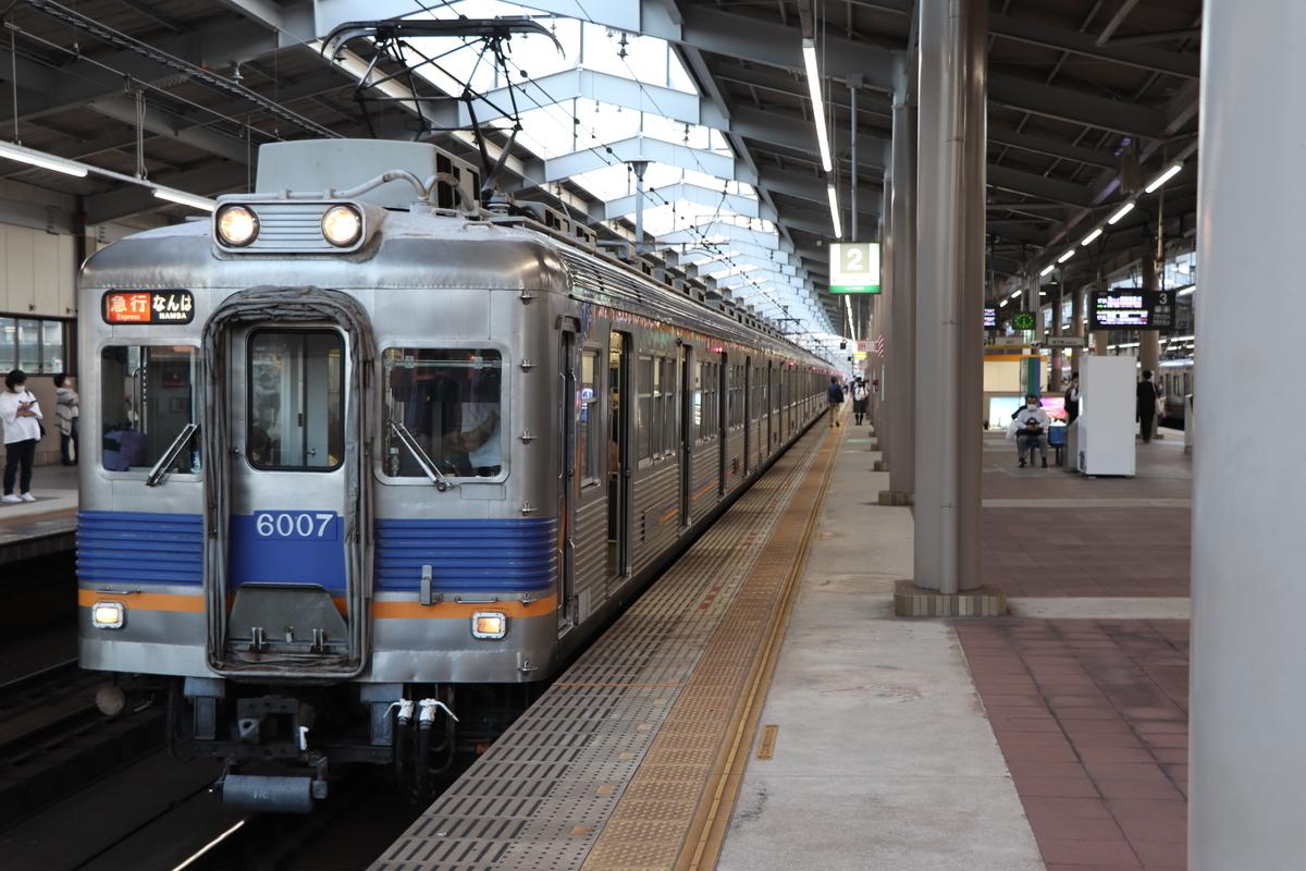 f:id:miyakoji-cityliner:20201128005310j:plain