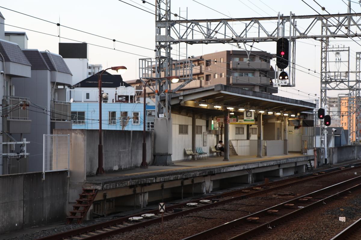 f:id:miyakoji-cityliner:20201129130905j:plain