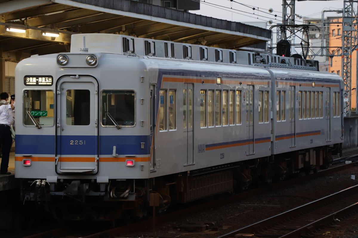 f:id:miyakoji-cityliner:20201129225943j:plain