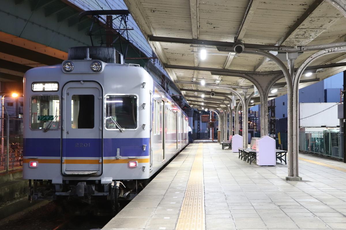 f:id:miyakoji-cityliner:20201129231439j:plain