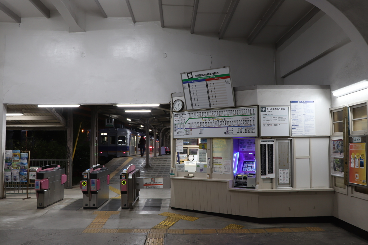 f:id:miyakoji-cityliner:20201129232754j:plain