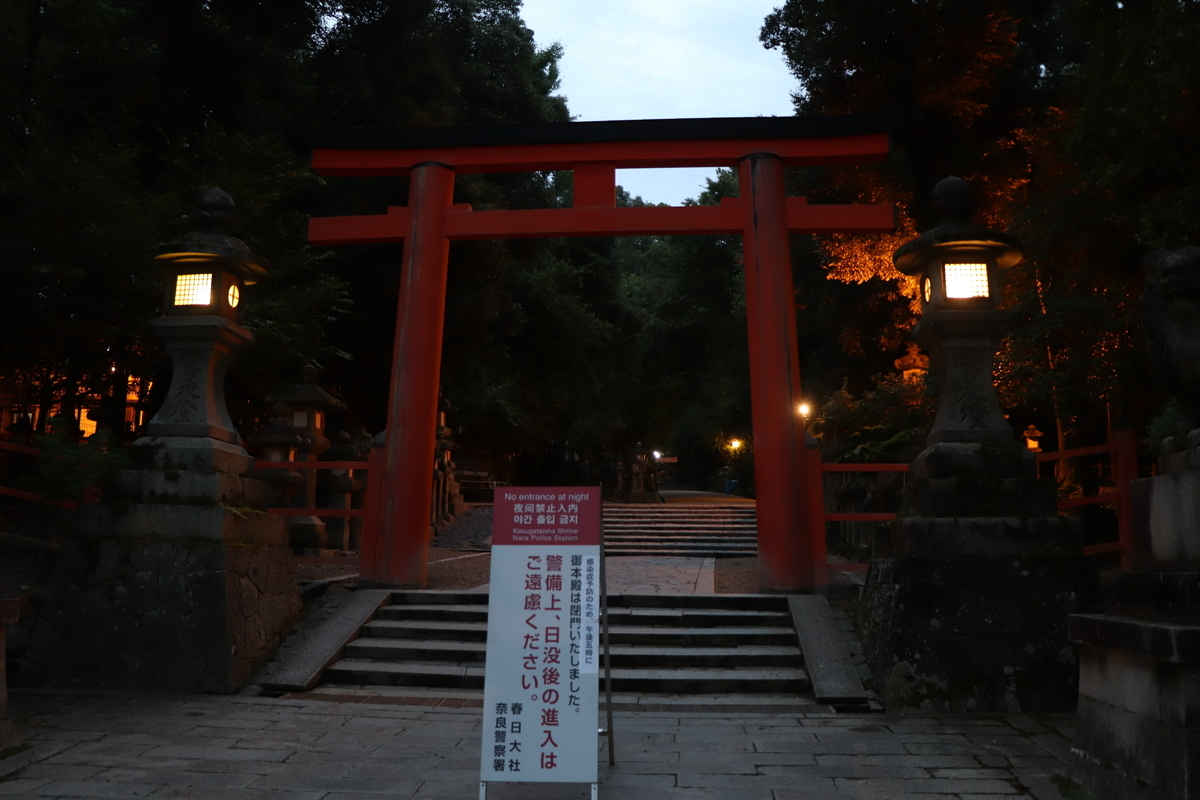 f:id:miyakoji-cityliner:20201130000546j:plain