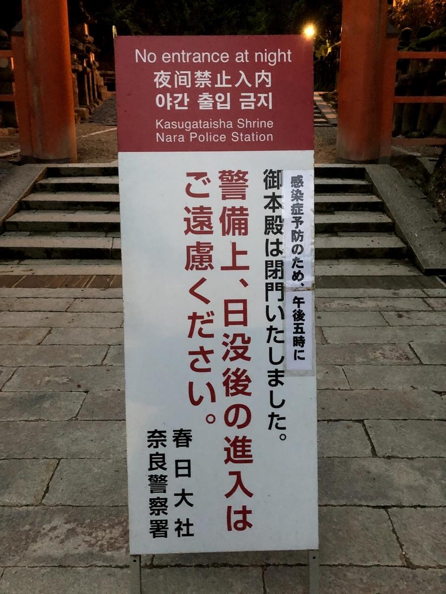 f:id:miyakoji-cityliner:20201130000741j:plain