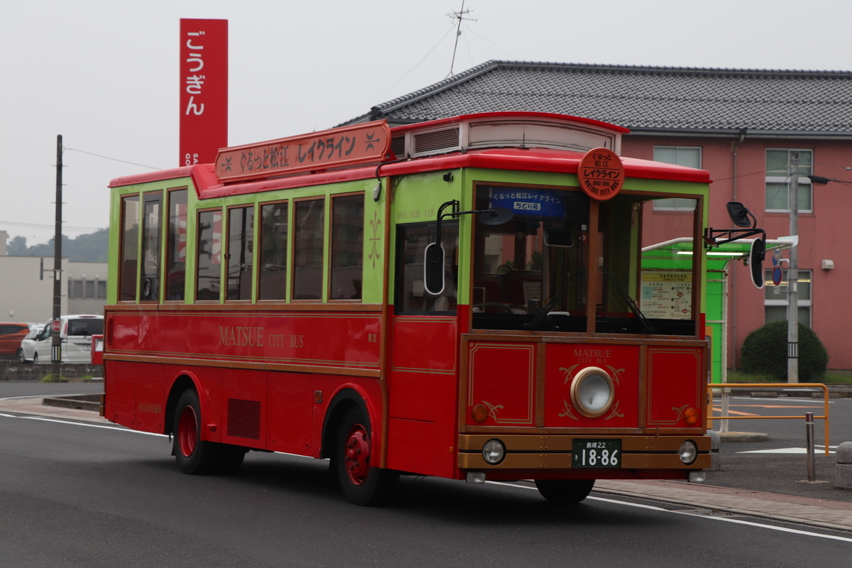 f:id:miyakoji-cityliner:20201226192157j:plain