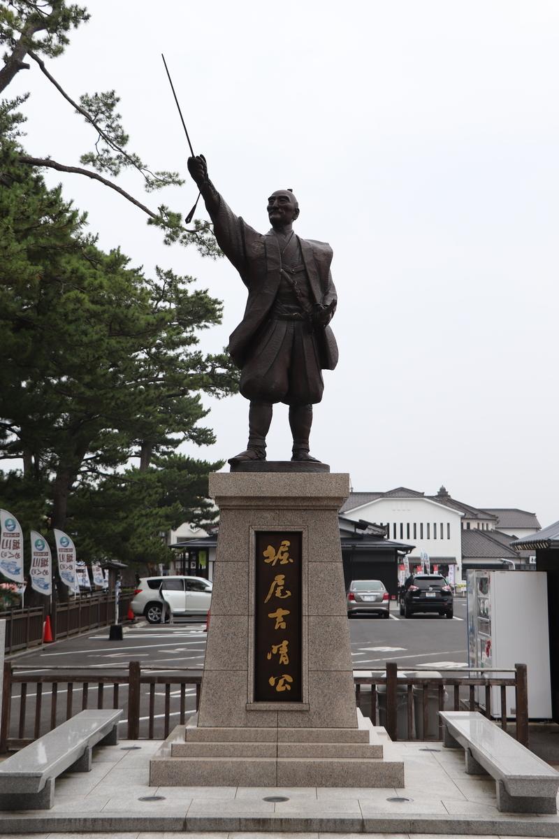f:id:miyakoji-cityliner:20201231174227j:plain