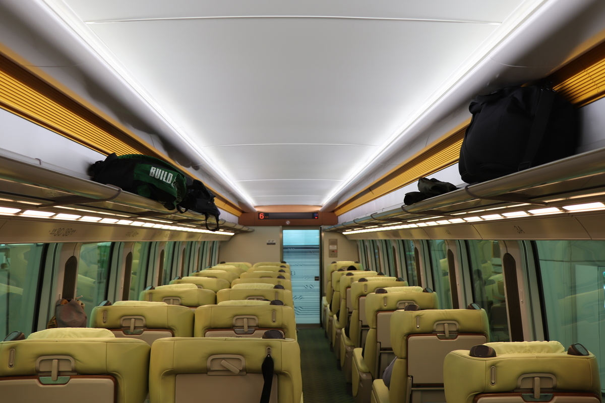 f:id:miyakoji-cityliner:20210105001828j:plain