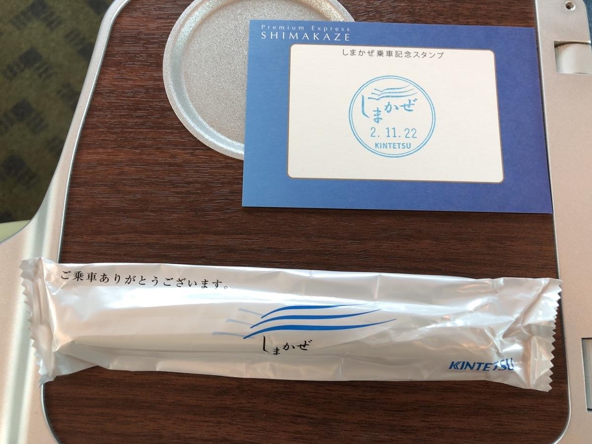 f:id:miyakoji-cityliner:20210107174522j:plain