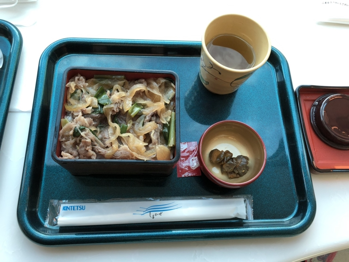 f:id:miyakoji-cityliner:20210107233845j:plain