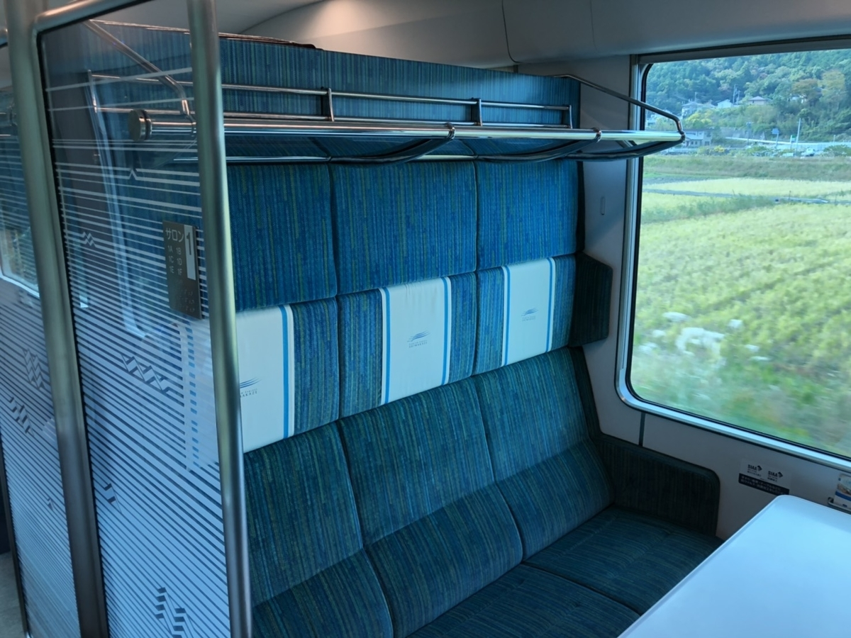 f:id:miyakoji-cityliner:20210108230702j:plain