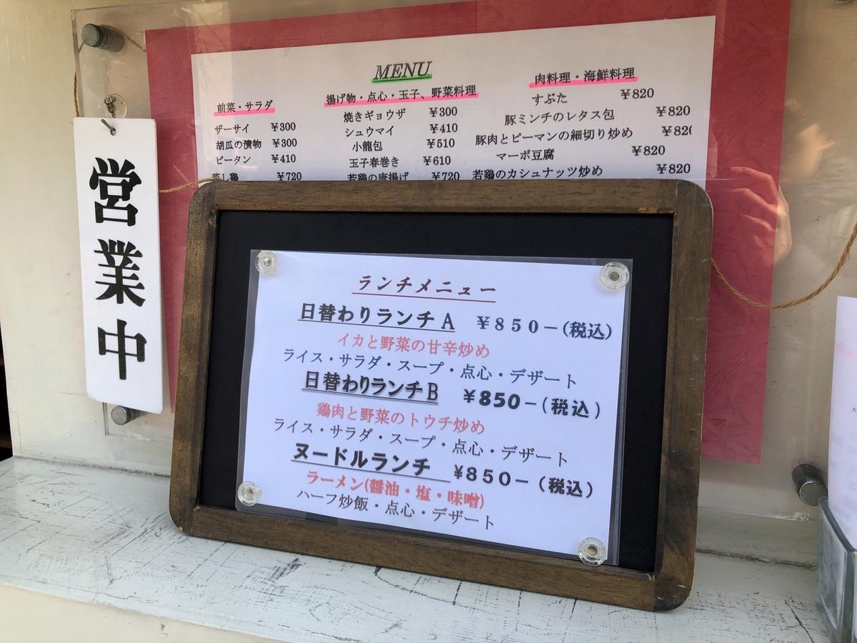 f:id:miyakojimaku:20190322181229j:plain