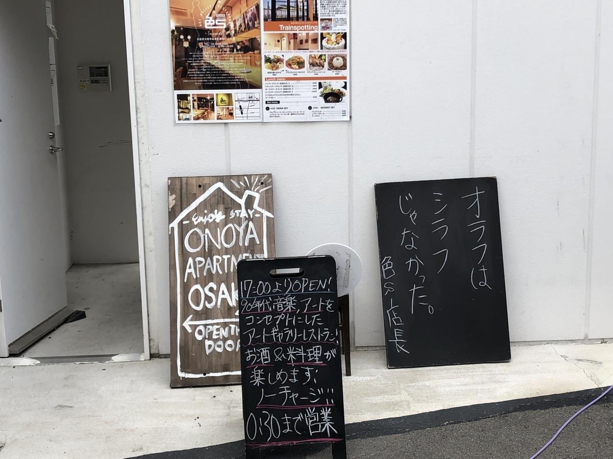 f:id:miyakojimaku:20190323165706j:plain
