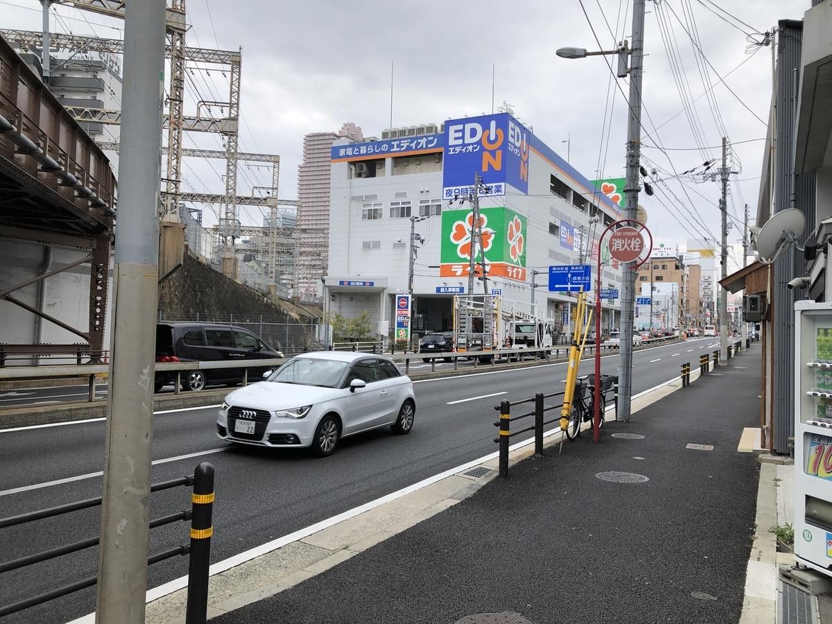 f:id:miyakojimaku:20190323165743j:plain