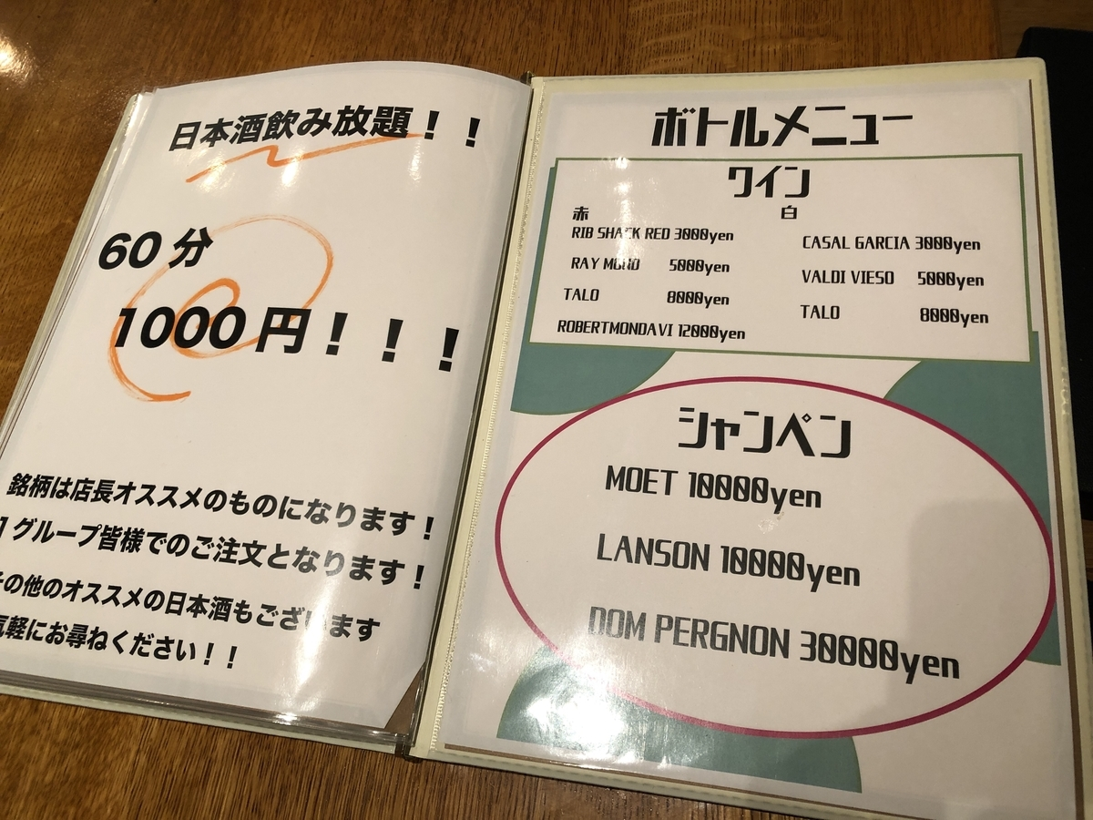 f:id:miyakojimaku:20190323213012j:plain
